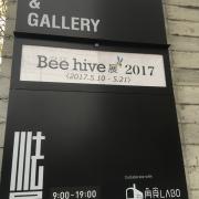 Beehive2017