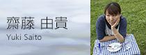 button_yukisaito