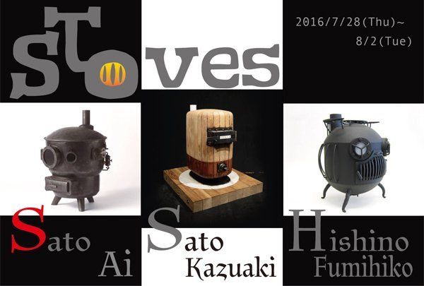 stoves1