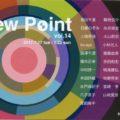 《齋藤由貴》『New Point vol.14』1月17日(火)~1月22日(日)