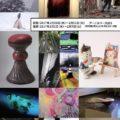 《佐々木仁美》『群青 後期「対展Ⅱ」』2月2日(木)〜2月7日(火)