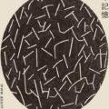 《辻 有希》『真昼の記憶』札幌6月30日(金)~/東京7月17日(月・祝)~/ドイツ8月5日(土)~
