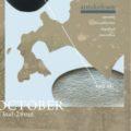 《辻 有希》『armikefruen』10月13日(土)〜10月28日(日)
