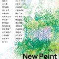 《齋藤由貴》『New Point VOL.17』1月14日(火)〜1月19日(日)