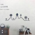 《吉成翔子》『吉成翔子 個展  そよそよの時間』3月6日(金)〜4月4日(土)